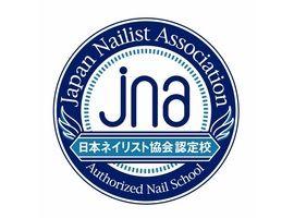 アイネイルズ ネイルスクールがJNA認定校となりました☆