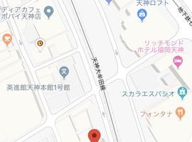 5/25【天神今泉店オープン】